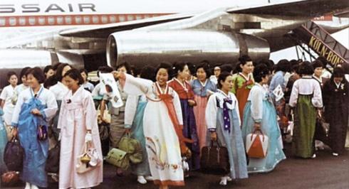 korean nurses1