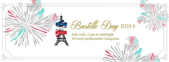 bastille2014
